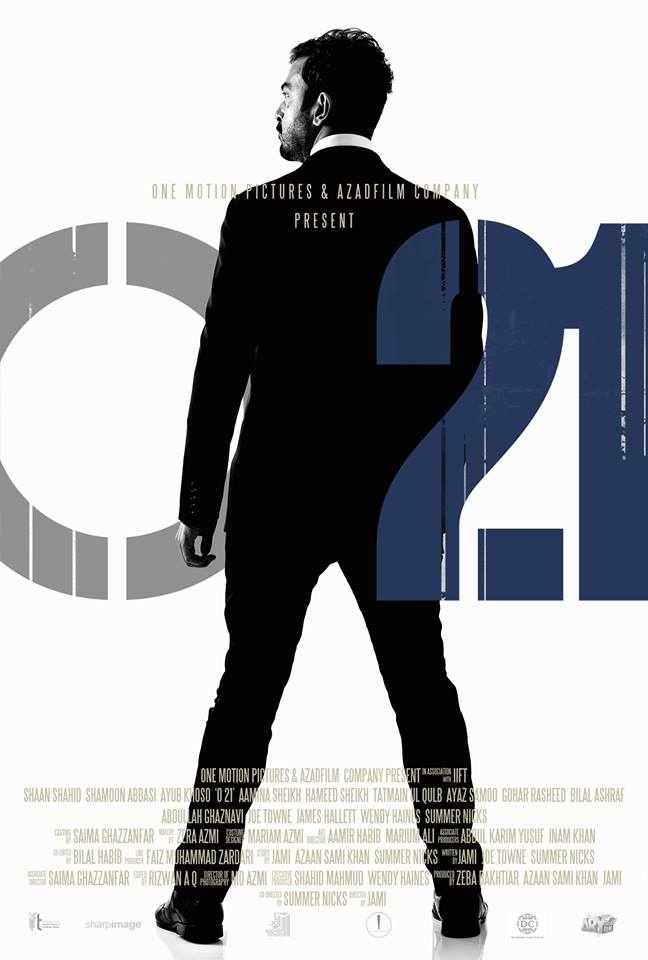 Operation-O21-movie-posters (2)