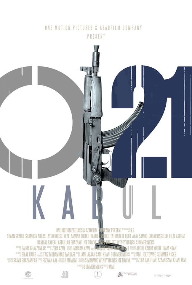 Operation-O21-movie-posters (4)