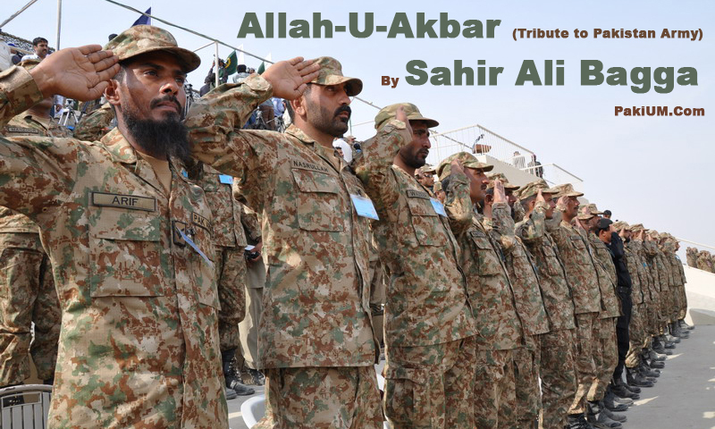 Group Of Download Free Pakistani Army