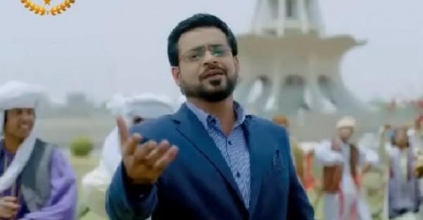 aamir-liaquat-hussain-allah-ki-rehmat-ka-saya-ost-pakistan-ramzan