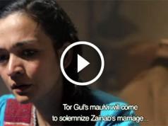 dukhtar pakistani movie trailer