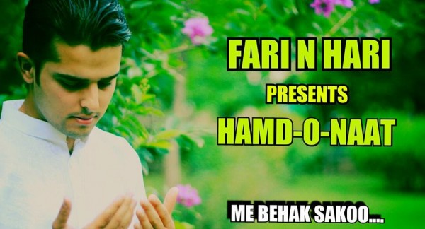 fari-n-hari-hamd-o-naat-me-behek-sakoo