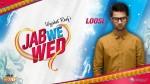 jab-we-wed-posters (5)
