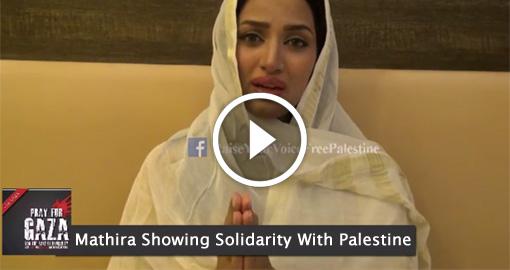 mathira-solidarity-palestine