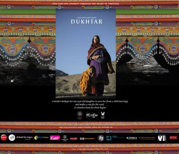 pakistani-movie-dukhtar-geo-films