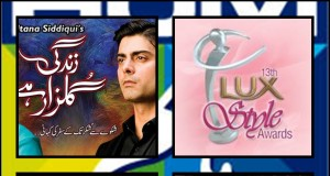 Hum TV Dramas nominated in Lux Style Awards