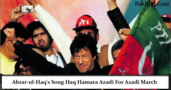 abrar-ul-haq-hamara-azadi-azadi-march