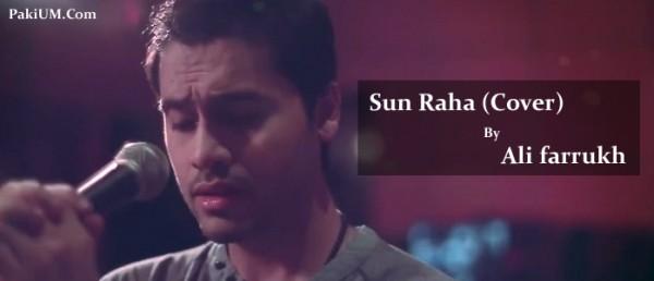 ali-farrukh-sun-raha-cover-2