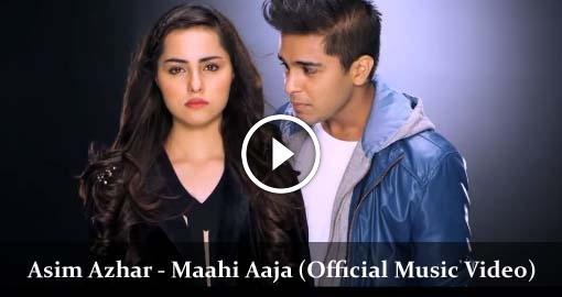 azim azhar mp3 download