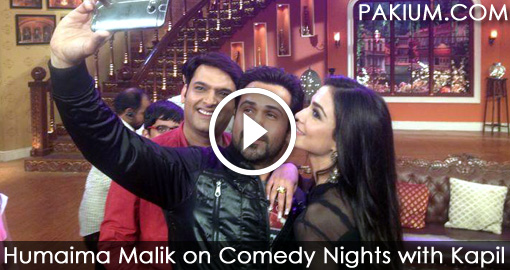 humaima Malik and emraan hashmi on comedy nights with kapil