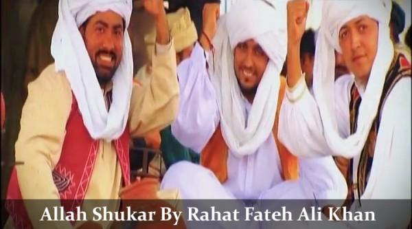 rahat-fateh-ali-khan-allah-shukar