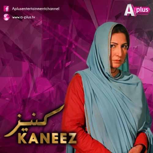 Sanam marvi ost kaneez listendownload mp3 pakium download mp3 altavistaventures Image collections