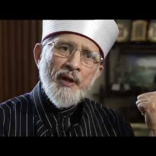 tahir-ul-qadri-live-in-concert-intel-original-mix