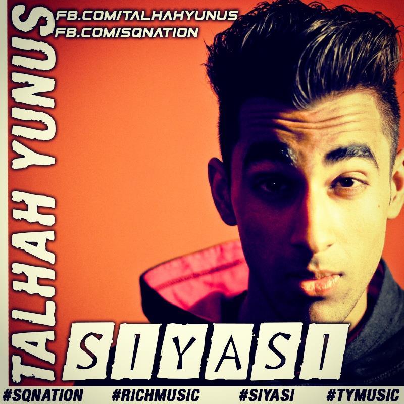 Shakiyaan Song Download Lyrics Mp3: Siyasi (Listen/Download Mp3/Lyrics)