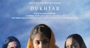 dukhtar poster pakistani
