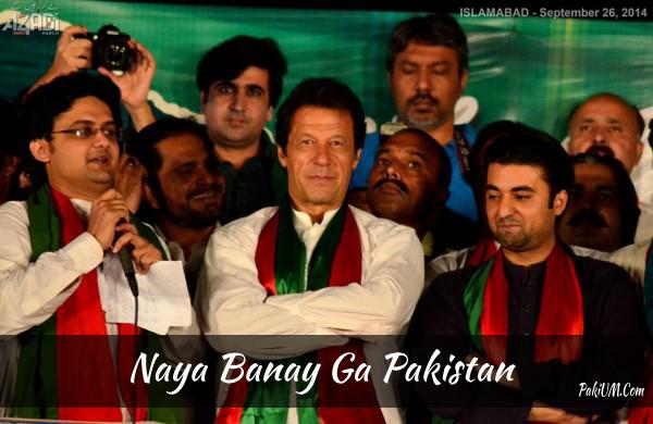Naya-Banay-Ga-Pakistan