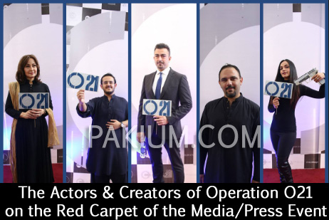 Operation O21 Media Press Event
