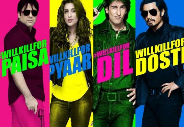 ali-zafar-in-yash-rajs-new-film-kill-dil