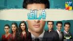 firraq-drama-serial-hum-tv (1)