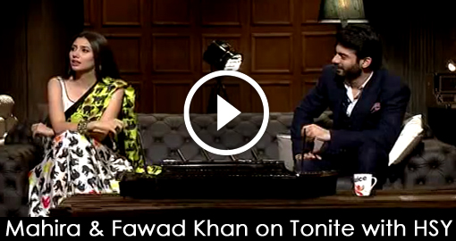 mahira-fawad-khan-tonite-with-hsy