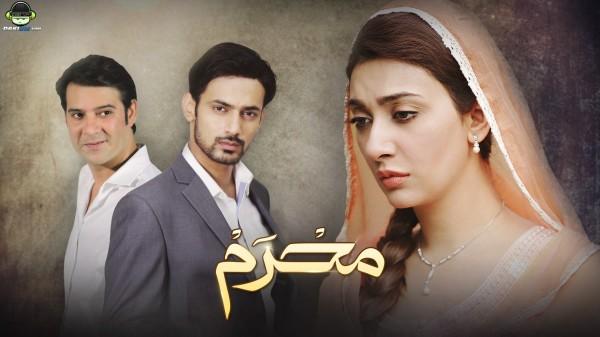 mehram-hum-tv-drama-serial (21)