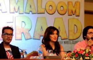 Cast of Namaloom Afraad