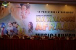 na-maloom-afrad-music-release-news-conference (1)