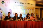 na-maloom-afrad-music-release-news-conference (17)