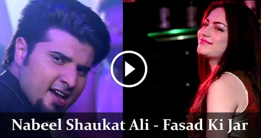 nabeel-shaukat-ali-fasad-ki-jar