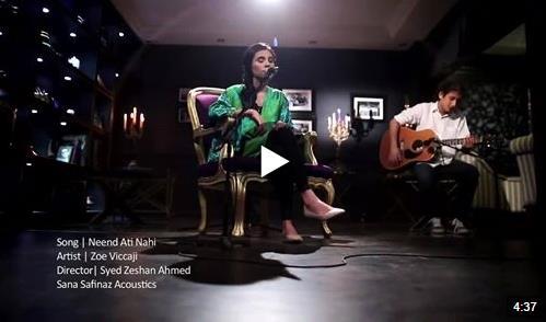 neend-ati-nahi-zoe-viccaji-sana-safinaz-acoustic