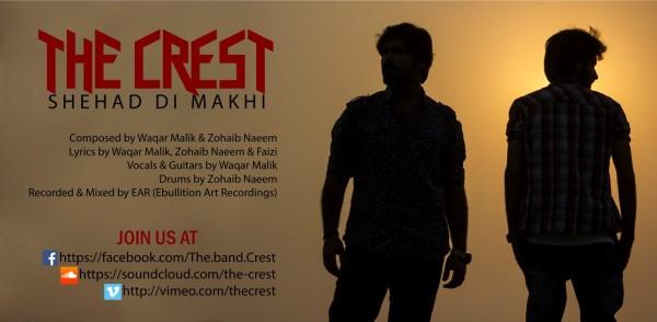 the-crest-shehad-di-makhi