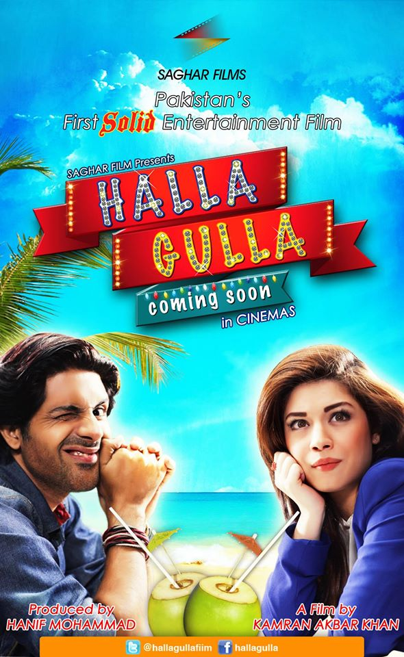 Halla-Gulla-Pakistani-Comedy-Movie