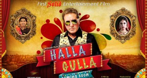 Halla Gulla Movie