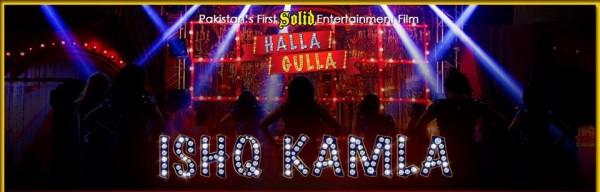 ishq-kamla-ost-halla-gulla-item-number-2