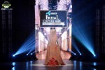 kuki-Concepts-Bridal-Couture-Week-2014-Lahore-Day-1 (2)