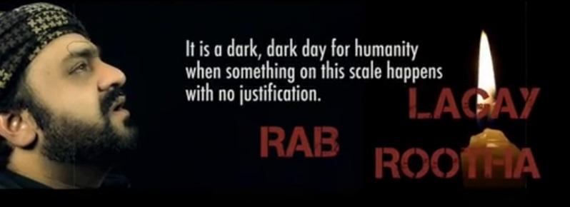 sahir-ali-bagga-mera-dil-toota-black-day