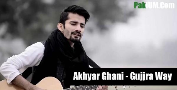 akhyar-ghani-gujjra-way