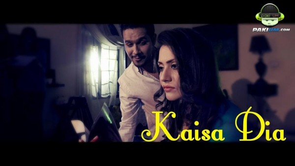 ali-gul-pir-kaisa-dia-official-music-video (11)