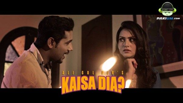 ali-gul-pir-kaisa-dia-official-music-video (9)