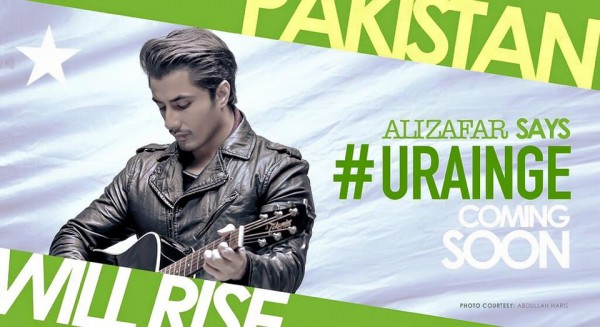 ali-zafar-presents-star-studded-video-to-pay-tribute-to-peshawar-school-victims