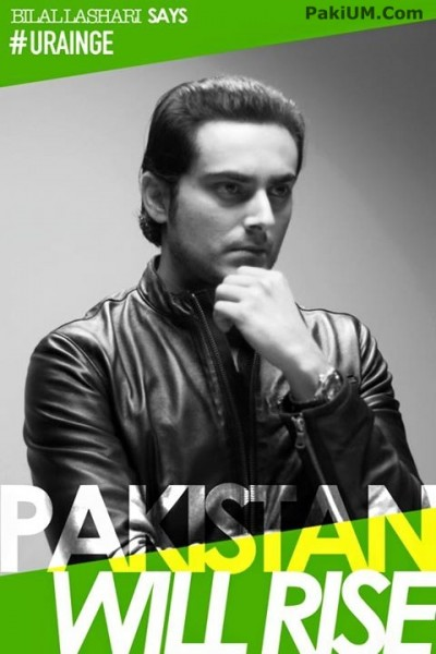 bilal-lashari-ali-zafar-presents-star-studded-video-to-pay-tribute-to-peshawar-school-victims