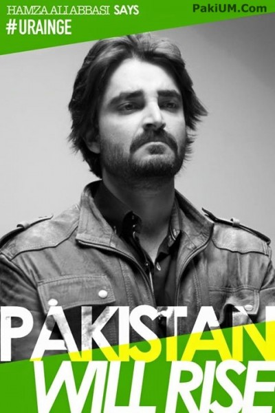 hamza-ali-abbasi-ali-zafar-presents-star-studded-video-to-pay-tribute-to-peshawar-school-victims