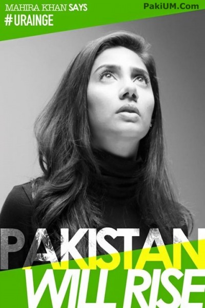mahira-khan-ali-zafar-presents-star-studded-video-to-pay-tribute-to-peshawar-school-victims
