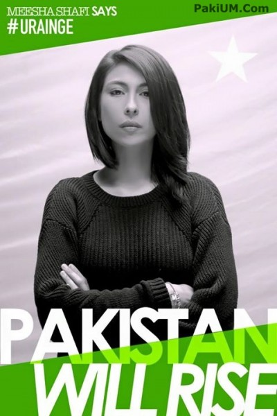 meesha-shafi-ali-zafar-presents-star-studded-video-to-pay-tribute-to-peshawar-school-victims
