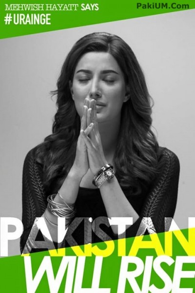 mehwish-hayat-ali-zafar-presents-star-studded-video-to-pay-tribute-to-peshawar-school-victims