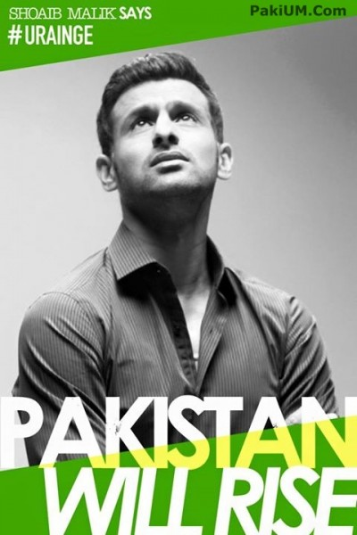 shoaib-malik-ali-zafar-presents-star-studded-video-to-pay-tribute-to-peshawar-school-victims