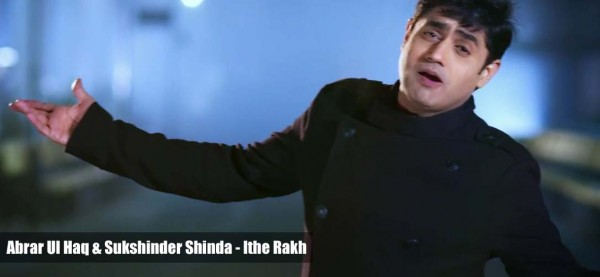 abrar-ul-haq-sukshinder-shinda-ithe-rakh-audio