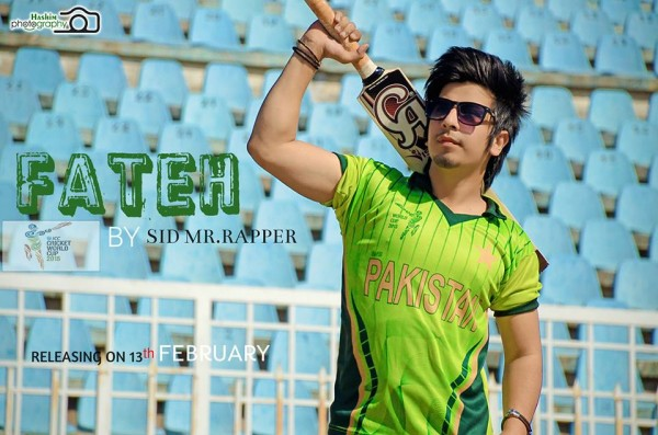 fateh-tribute-to-shahid-afridi-by-sid-mr-rapper