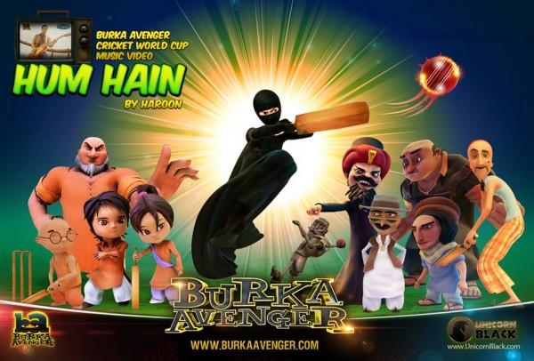 hum-hain-ost-burka-avenger-by-haroon