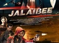 jalaibee-official-trailer (10)